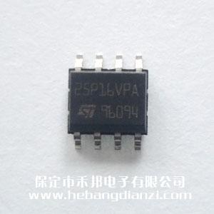 存储器件_集成电路_保定禾邦电子有限公司